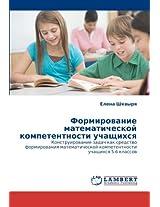 Formirovanie Matematicheskoy Kompetentnosti Uchashchikhsya