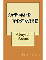 Abugida Poems