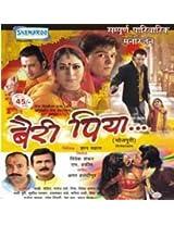 Bairi Piya (Bhojpuri Film) [VCD]