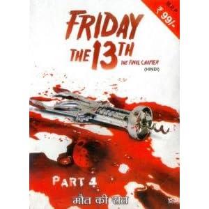 Friday the 13th: Part 4 (Hindi)