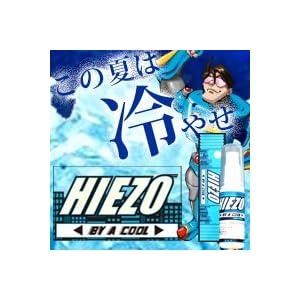 HIEZO ヒエゾー BY A COOL 3個セット ※この夏は冷やせ!ボルフィリンと冷金法を織り交ぜた男性向け涼感クールスプレー!