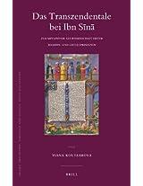 Das Transzendentale Bei Ibn Sina: Zur Metaphysik Als Wissenschaft Erster Begriffs- und Urteilsprinzipien (Islamic Philosophy, Theology & Science: Texts & Studies)