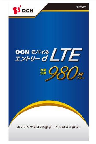 NTTコミュニケーションズ OCN モバイル エントリー d LTE 980 SIMパッケージ