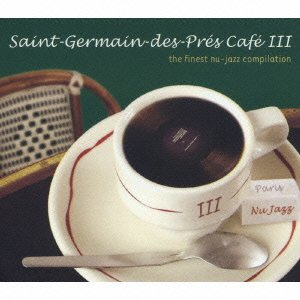Saint Germain Des Pres Cafe 3