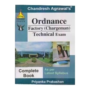Ordnance Factory (Chargeman) Technical Exam
