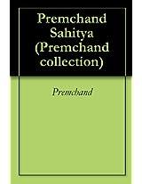 Premchand Sahitya (Premchand collection Book 1) (Hindi Edition)