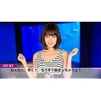 AKB1/153 恋愛総選挙 (初回限定生産版)