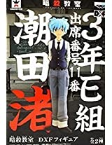 "Banpresto 6.5"" Assassination Classroom: Nagisa Shiota DXF Figure"