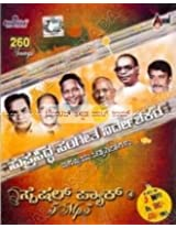 260 Songs in 5 MP3 CDs Pack - Music Directors Special