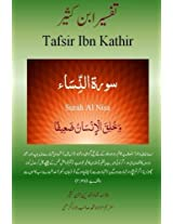 Quran Tafsir Ibn Kathir: Surah Al Nisa: Volume 4