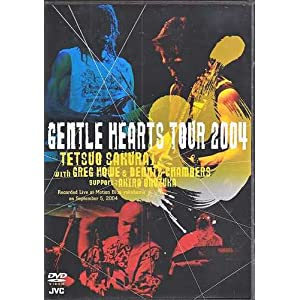 Gentle Hearts Tour '04