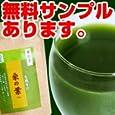 京都産 有機JAS 青汁 桑の葉 100g/約50日分 健康食品の原料屋