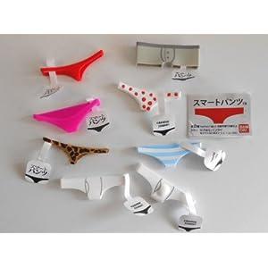 Amazon.co.jp: スマートパンツ シークレット 入全8種 ホームボタン パンツ全8種 1 ブリーフ 2 しまぱん 3 ブーメラン 4 ヒ: おもちゃ