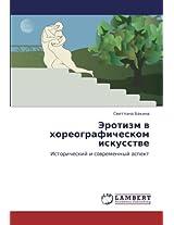 Erotizm V Khoreograficheskom Iskusstve