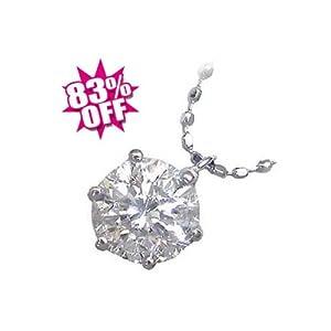 【クリックで詳細表示】SUEHIRO ( 4月誕生石 ) K18ホワイトゴールド・プラチナ900 ダイヤモンドペンダントネックレス(0.7カラット): ジュエリー通販