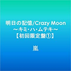 L/Crazy Moon~L~EnEeL~y1z
