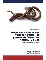 Mikroklimaticheskie usloviya obitaniya reptiliy Volzhsko-Kamskogo kraya: Na primere 4 vidov yashcherits