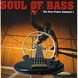 Soul OF Bass -Neo Bass Project 黒船編 Part1-
