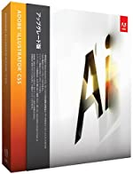 Adobe Illustrator CS5 アップグレード版 Windows版