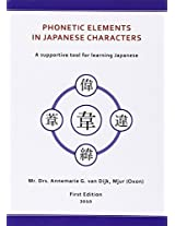 Phonetic Elements in Japanese Characters: A Supportive Tool for Learning Japanese