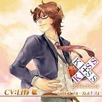 KISS×KISS collections Vol.14 「フォーカスキス」 小松 とおる (CV:日野 聡)出演声優情報