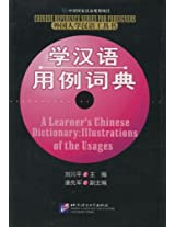 A Learner's Chinese Dictionary: Illustrations of the Usages