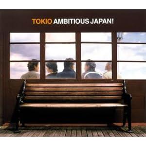 TOKIO AMBITIOUS_JAPAN!