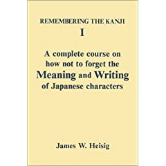 Remembering the Kanji I: A Complete Course on How Not to Forget the Meaning and Writing of Japanese Characters