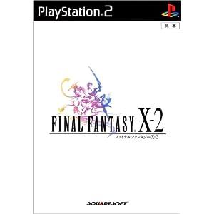 Эпизод Last Mission может не войти в HD-версию Final Fantasy X-2