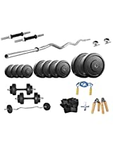 SPORTS HUBB PROTONER 20 KG WEIHT LIFTING PACKAGE WITH 3 RODS