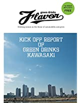 green drinks flavor: kick off report