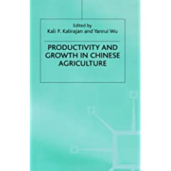 Productivity and Growth in Chinese Agriculture (Studies on the Chinese Economy)