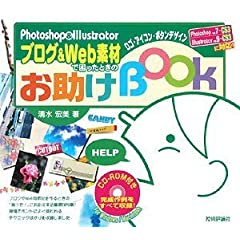 Photoshop&amp;Illustrator uOWebfBook