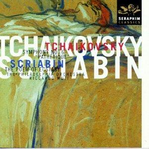 【クリックで詳細表示】Symphony 6 / Poem of Ecstasy [Import]