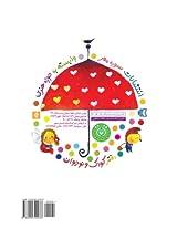 Eatable Book: Ketab-e Khordani
