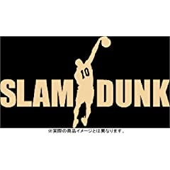 SLAM DUNK DVD-BOX  (wu10v) dl