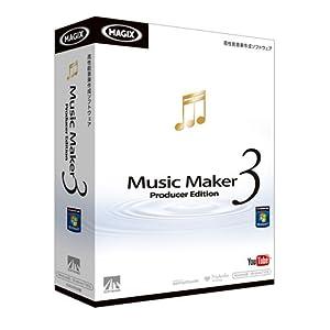 Music Maker 3 Producer Edition