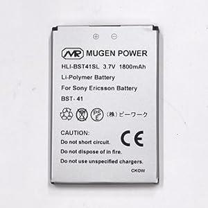 【クリックで詳細表示】MugenPower ドコモ SO-01B XPERIA X10 / SO-01D XPERIA PLAY 大容量内蔵バッテリ1800mAh 日本語説明書付&PSE済