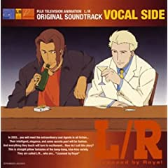 L/R �I���W�i���T�E���h�g���b�N VOCAL SIDE