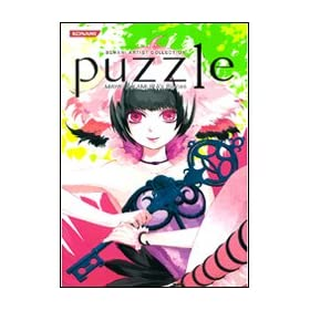 BEMANI ARTIST COLLECTION�upuzzle MAYA TAKAMURA's Pieces�v