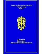 The Ethiopian Orthodox Tewahedo Church Hymn Book Choir Songs: 1