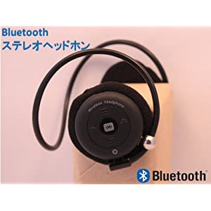 【DT-909S】Bluetoothブルートゥース ステレオヘッドホン