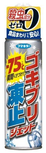 ゴキブリ凍止ジェット 250mL 【HTRC2.1】