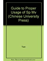 Guide to Proper Usage of Sp Mv (Chinese University Press)