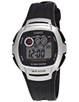 Casio Youth Silver Dial Men's Watch - W-210-1AVDF (I063)