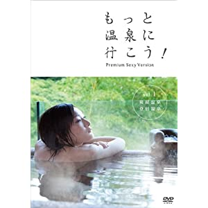 http://ec2.images-amazon.com/images/I/41X%2BAZEcFTL._SL500_AA300_.jpg