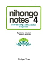 Understanding Communication in Japanese: 4 (Nihongo Notes)