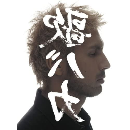 平井堅 - Ken Hirai 15th Annive...