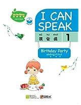 My Fun Chinese: Blue Set 1: I Can Speak