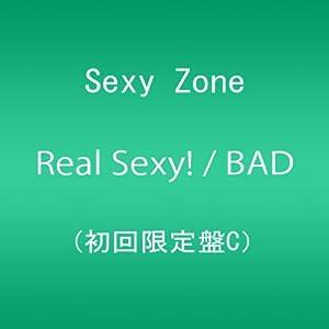 『Real Sexy! / BAD BOYS (初回限定盤C)』